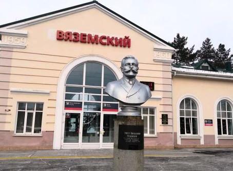 Начала работу группа АА в г. Вяземский