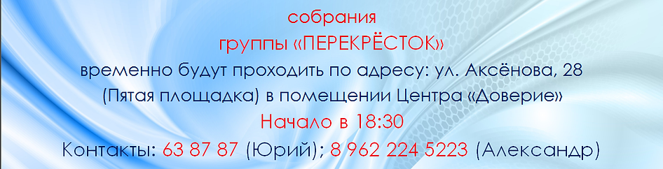 Скриншот 05-10-2020 220353.png