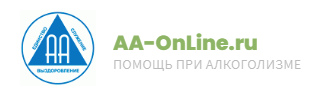 "Проект ""АА-Онлайн"""