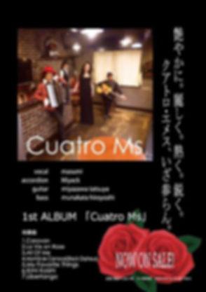 告知が遅くなりましたが「クアトロエメス」ファーストアルバム発売しました。__全7