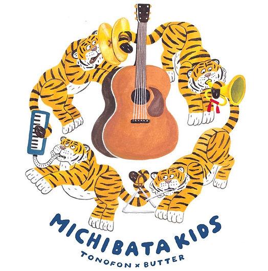 michibatakids_logo.jpg