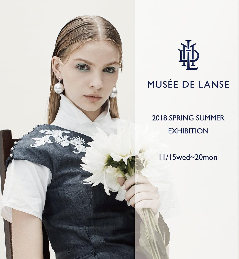 MUSÉE DE LANSE 2018 SPRING SUMMER EXHIBITION