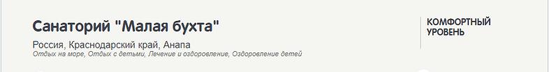 ДЛЯ ПЕНС5.png