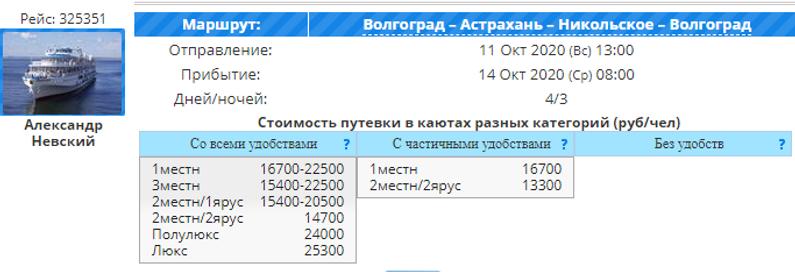 Астрахань3.PNG