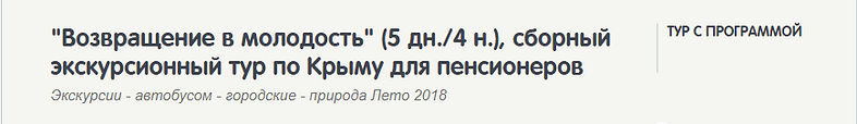 ДЛЯ ПЕНС1.png