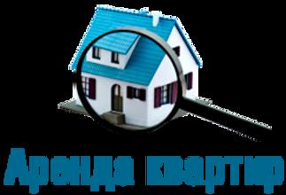 аренда квартир в волжском и волгограде, снять квартиру в волжском, снять комнату для студентов