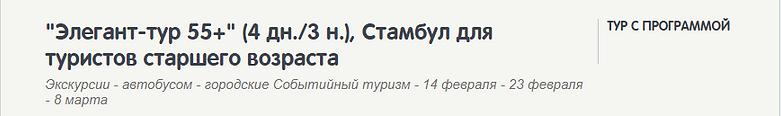ДЛЯ ПЕНС3.png