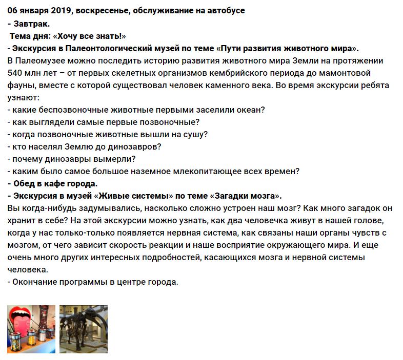 МОСКВА4.png
