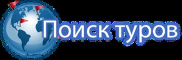 туры по россии, размещение в отелях