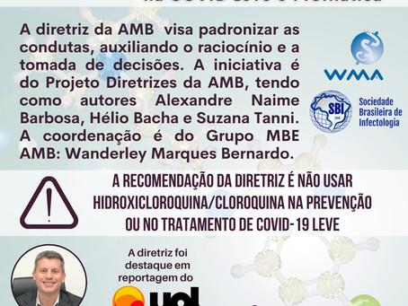 Hidroxicloroquina na COVID: Diretrizes da Associação Médica Brasileira