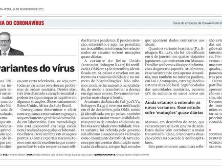 Como as variantes do coronavírus no Brasil afetam nossa vida e a vacinação