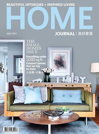 HJ Cover JUL14.jpg