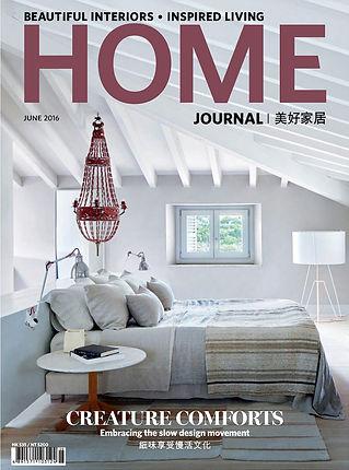 HJ Cover JUN16.jpg