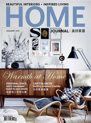 HJ Cover JAN15.jpg