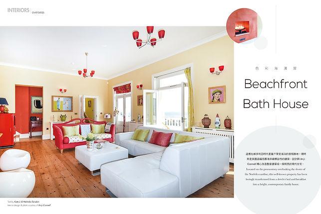 TL FEB19 Beachfront Bath House.jpg