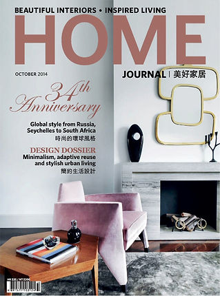 HJ Cover OCT14.jpg
