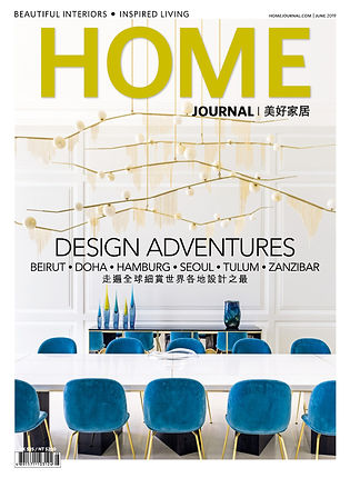 HJ Cover JUN19.jpg