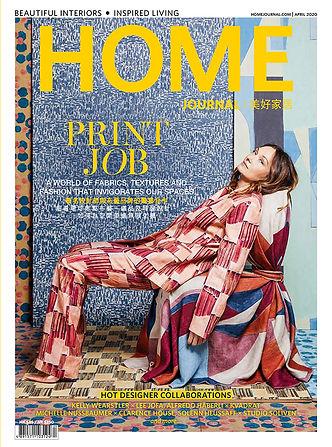 HJ Cover APR20.jpg