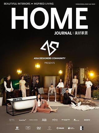 HJ Cover JUL20.jpg