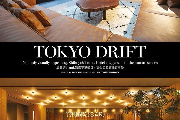 HJ OCT19 Tokyo Drift.jpg