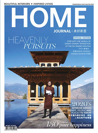 HJ Cover JANFEB20.jpg