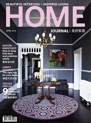 HJ Cover APR14.jpg