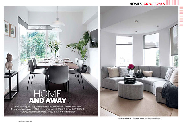 HJ OCT14 Home & Away PG242-251.jpg