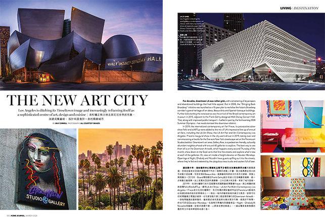 HJ MAR20 The New Art City.jpg