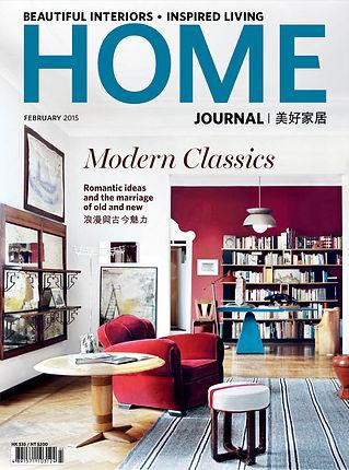 HJ Cover FEB15.jpg