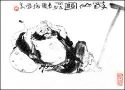 b_1999_07 (1)