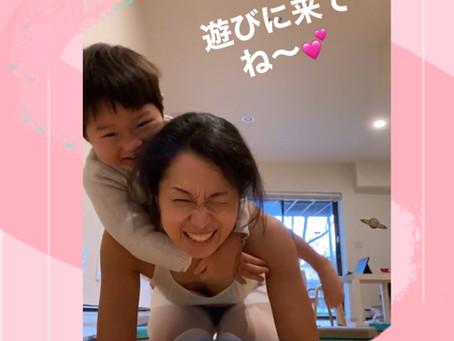 ママパパのための、ハッピーヨガ体験クラス開催のお知らせ