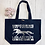 Thumbnail: Unicorns Are Awesome Organic Marina Tote
