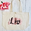 Thumbnail: Brush Stroke Love LGBTQ Organic Marina Tote