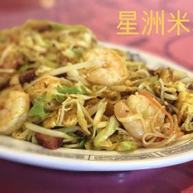 Singapore Noodles.jpg