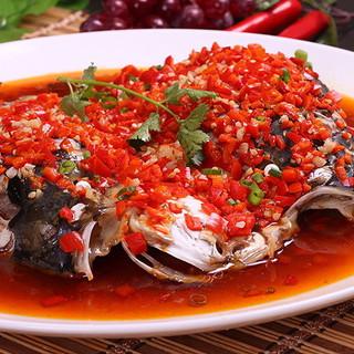 steamed-fish-head-chili-sauce1.jpg