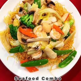 seafood combo.jpeg
