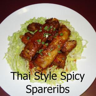 ThaiSpicySpareribs-1 2.jpg