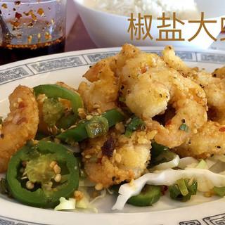 salted hot pepper shrimp.jpg