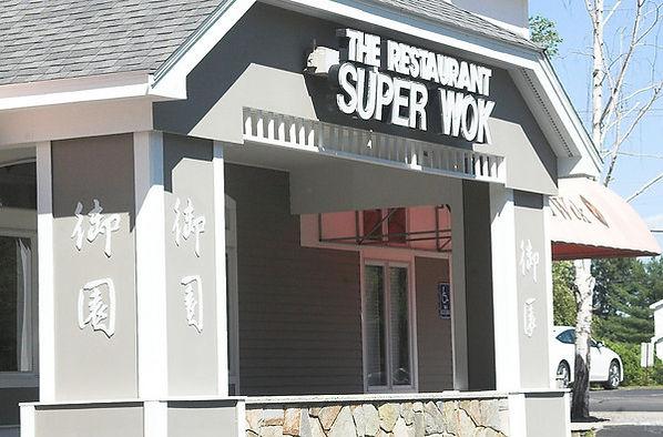 Super Wok Restaurant