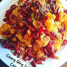 chong qing spicy chicken.jpeg