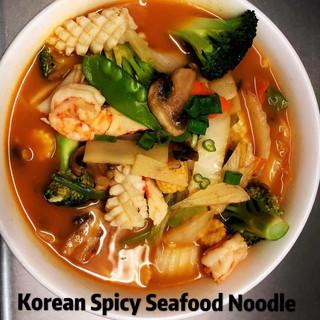 korean spicy seafood noodle soup.jpeg