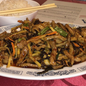 yu xiang pork.jpg