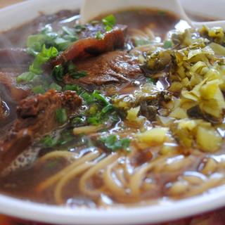 beef-noodle-soup1.jpg