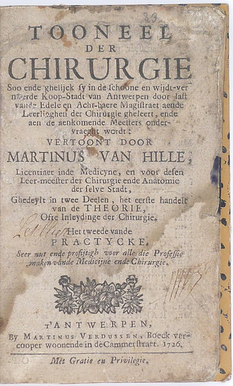 Hille, Tooneel der chirurgie, 1726