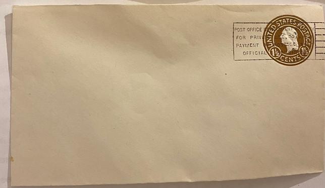 Kane Mail