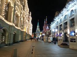 Moskau.Russland