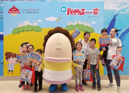 Hong Kong Market x Atashin'chi Meet & Greet 香港街市 x 我們這一家見面會