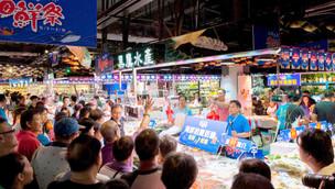 Hong Kong Market Seafood Expo 香港街市海鮮祭