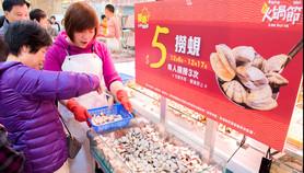 Hong Kong Market Hotpot Festival 香港街市火鍋祭