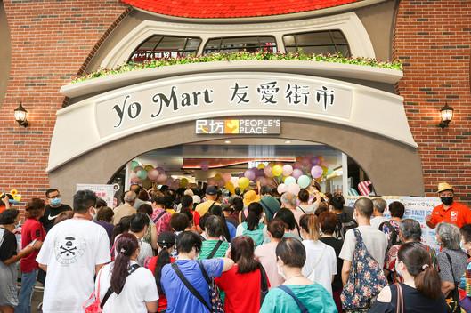 YO Mart Grand Opening 友愛街市開幕日
